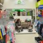 Interior del a tienda NBG