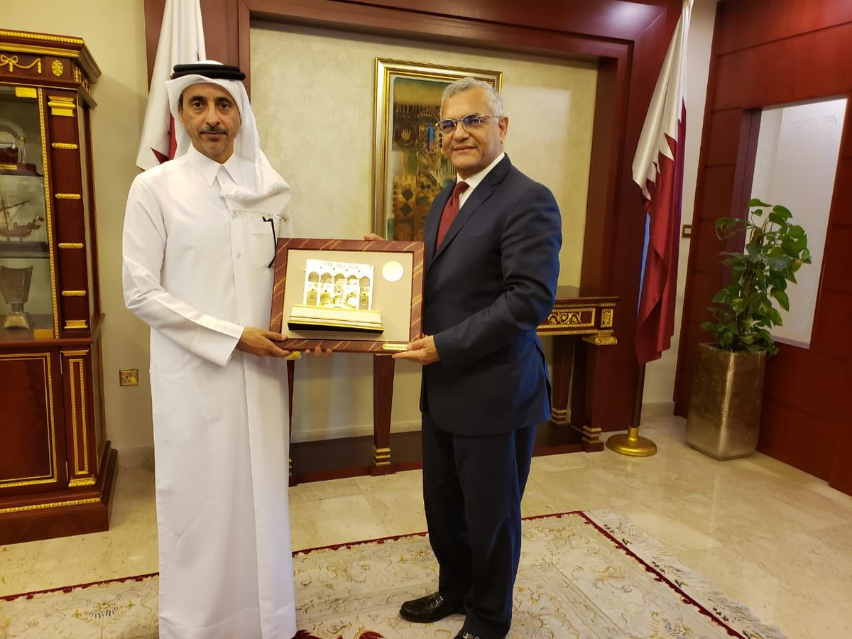 Qatar rd credenciales
